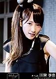 AKB48 公式生写真 So long ! 劇場盤 【川栄李奈】