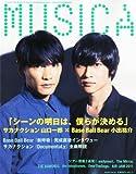 MUSICA (ムジカ) 2011年 11月号 [雑誌]