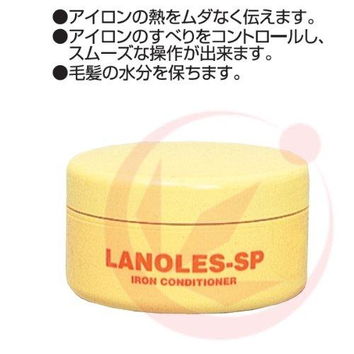 ラノレス SP 145g