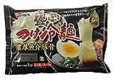 戸田久 盛岡つけ冷麺2食350g×2個 ランキングお取り寄せ