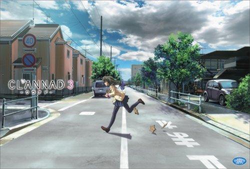 CLANNAD 3 (初回限定版)中原麻衣