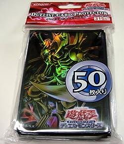 CG1010 【 遊戯王OCG 】 デュエルモンスターズ 「デュエリストカードプロテクター」 《 降雷皇ハモン 》