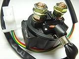 共栄製作所 汎用 バイク スターターリレー 12V セル モーター マグネット スイッチ (カプラーA)