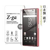 「液晶保護フィルム ガラスフィルム Xperia Z5 COMPACT 薄...」販売ページヘ