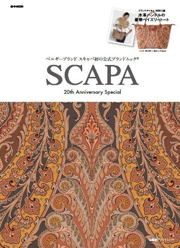 SCAPA 2011年度版 大きい表紙画像