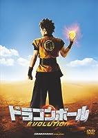 ドラゴンボール EVOLUTION (特別編) [DVD] amazon
