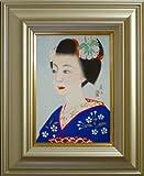 ◆山平貞信◆日本画【舞妓】◆額装 共シール付a
