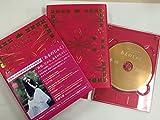 �y����w����T����zSONGBOOK ���܂̂��Ⴍ(���S���Y�����)(CD+����)(���܂̂��Ⴍ�I���W�i���u�b�N�}�[�J�[�t)