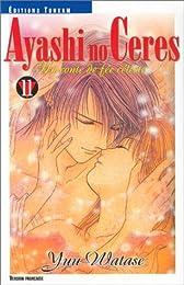 Ayashi No Ceres, tome 11