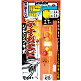 がまかつ(Gamakatsu) テナガエビ仕掛(シモリウキ)2.7M TS101 2-0.4