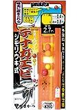 がまかつ(Gamakatsu) テナガエビ仕掛(シモリウキ)2.7M TS101 3-0.4