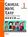 Chinese Made Easy: Level 1