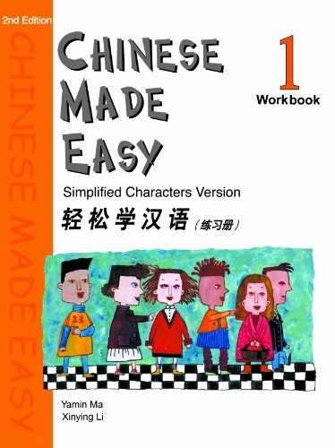 Chinese Made Easy Workbook: Level 1 (Simplified Characters) (Chinese Made Easy Workbook compare prices)