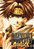 Saiyuki Reload Gunlock (Vol. 2)