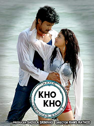 Kho Kho on Amazon Prime Video UK