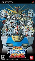 Kidou Senshi: Gundam vs. Gundam PSP Japan Import NEW