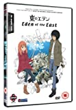 Eden Of The East [DVD]