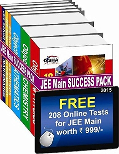JEE MAIN 2015 Success Pack with free 208 Online Test Series  (Old edition)