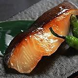 【京都一の傳】京都老舗の西京漬け 銀だら 5切[S-11] ランキングお取り寄せ