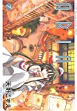 ARIA 7 (BLADE COMICS)