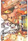 ARIA 第7巻