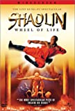 Shaolin Wheel of Life [DVD] [Region 1] [US Import] [NTSC]