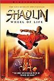 Shaolin Wheel of Life [DVD] [Region 1] [US Import] [NTSC]