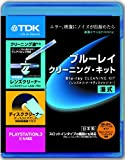 TDK ブルーレイ用 湿式 クリーナーキット(レンズクリーナー+ディスククリーナー) BD-WLC2J
