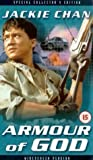 Armour Of God [DVD]