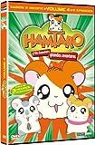 echange, troc Hamtaro - Saison 2 - Volume 4