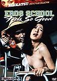Eros School: Feels So Good