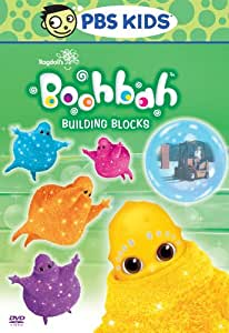 Boohbah,  Building Blocks: Building Blocks/ Magical Pipe/ Desert Island