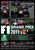 F1 Grand Prix 2011 Vol.3  Round. 10-14 [DVD]