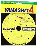 ヤマシタ(YAMASHITA) キハダマグロ仕掛 FKM1A 16-30