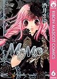 MOMO 6 (りぼんマスコットコミックスDIGITAL)