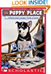 The Puppy Place #14: Bear