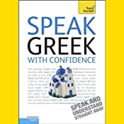 Speak Greek With Confidence | [Howard Middle, Hara Garoufalia Middle]