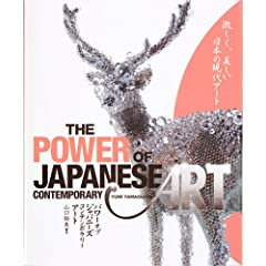 THE POWER OF JAPANESE CONTEMPORARY ART