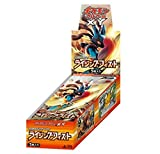 ポケモンカードゲームXY 拡張パック ライジングフィスト BOX