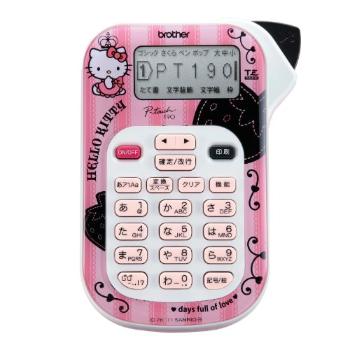 Hello Kitty P-touch 190 Label Maker Black Brother