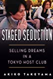 img - for Staged Seduction: Selling Dreams in a Tokyo Host Club book / textbook / text book