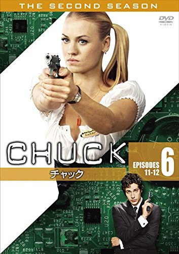 CHUCK チャック セカンド・シーズン 6