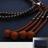 京仏壇はやし 数珠 真言宗 尺二 紫檀 (男性用) 正式 本式 【数珠袋付き】 京都