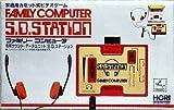 S D ステーション 専用サウンドデータユニットS.D.STATION