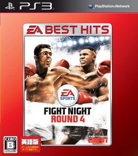 <EA BEST HITS>ファイトナイト ラウンド 4 ※日本語マニュアル付英語版