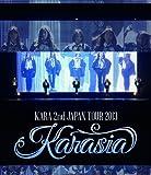 Image de Karasia Kara 2nd Japan Tour 2013 [Blu-ray]
