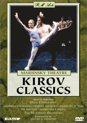 Kirov Classics [DVD] [Import]