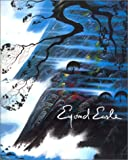The Complete Graphics of Eyvind Earle: And Selected Poems and Writings 1940-1990