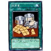 【遊戯王カード】 非常食 BE2-JP150-R