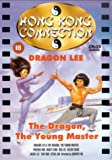 The Dragon Young Master [DVD]